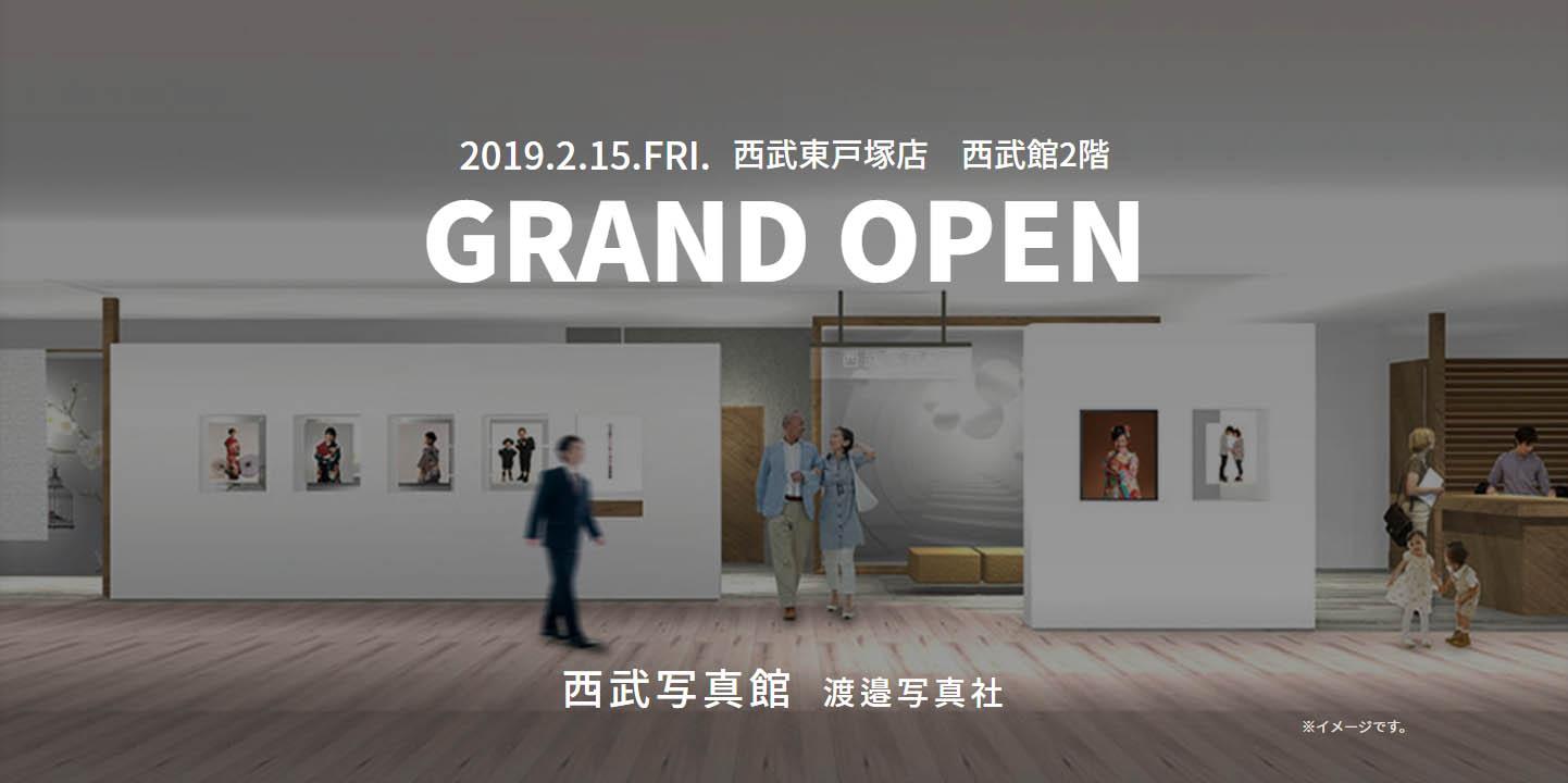 今だけオープン価格!!500¥撮影キャンペーン