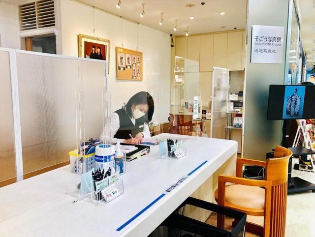 横浜そごう写真館の感染防止対策
