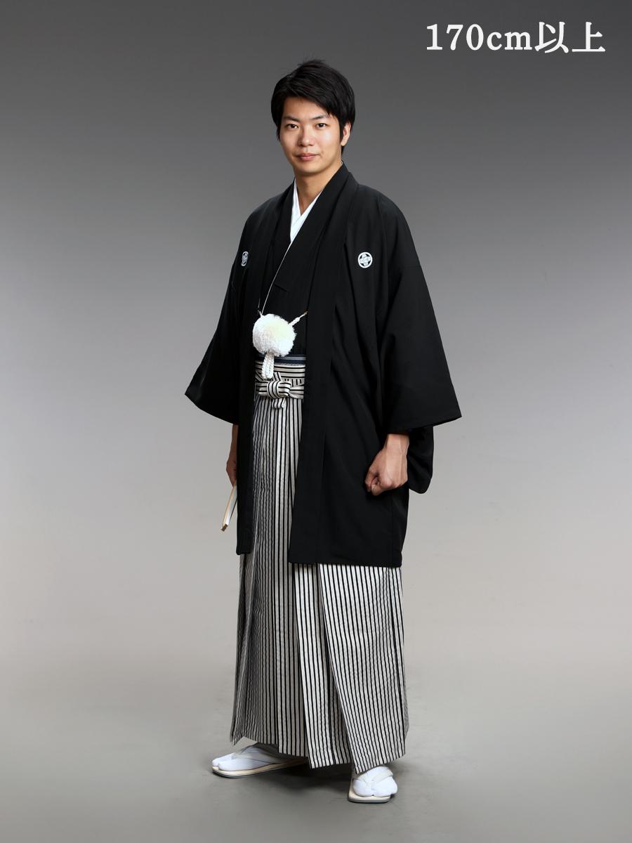 成人式(羽織袴)2[170cm以上]